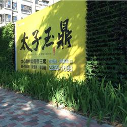 綠化工程規劃、施工
