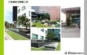 仁義潭大飯店