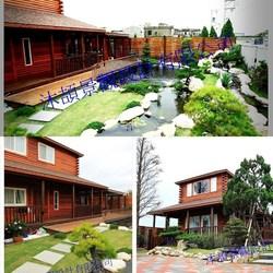 竹北鄭公館景觀設計工程