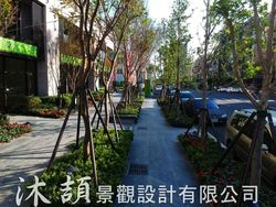 登陽建設 步康橋中庭 空中花園景觀