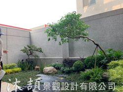 新富一街石公館  景觀設計工程