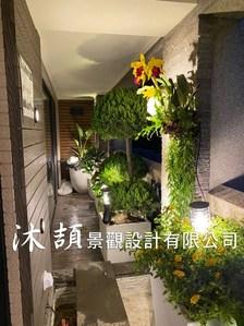 聯聚公園 施公館景觀設計工程
